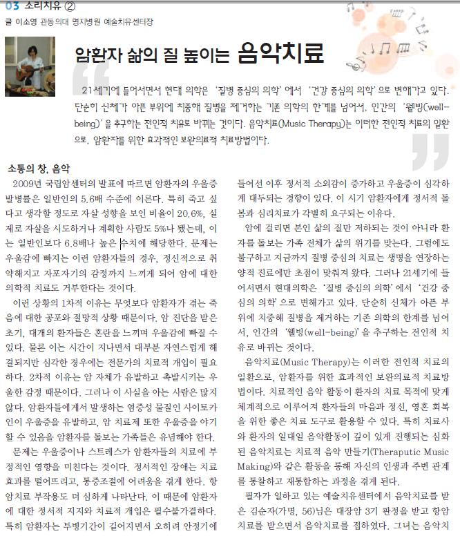 멋진인생(3월호) -1.JPG