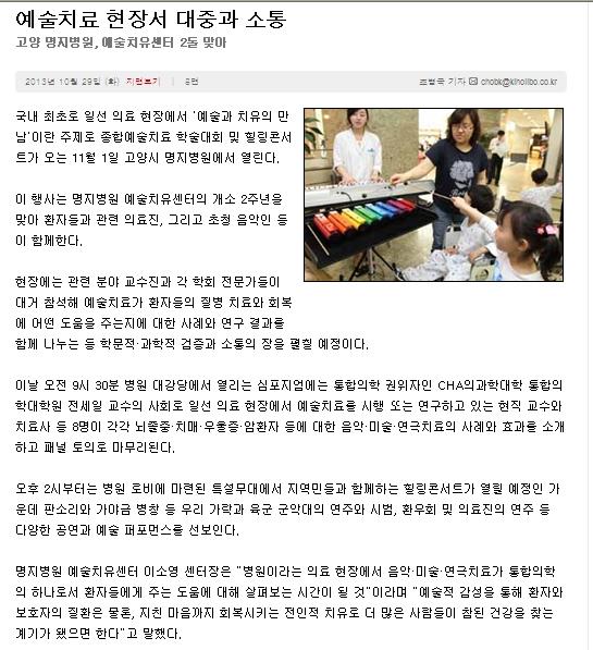 기호일보.jpg
